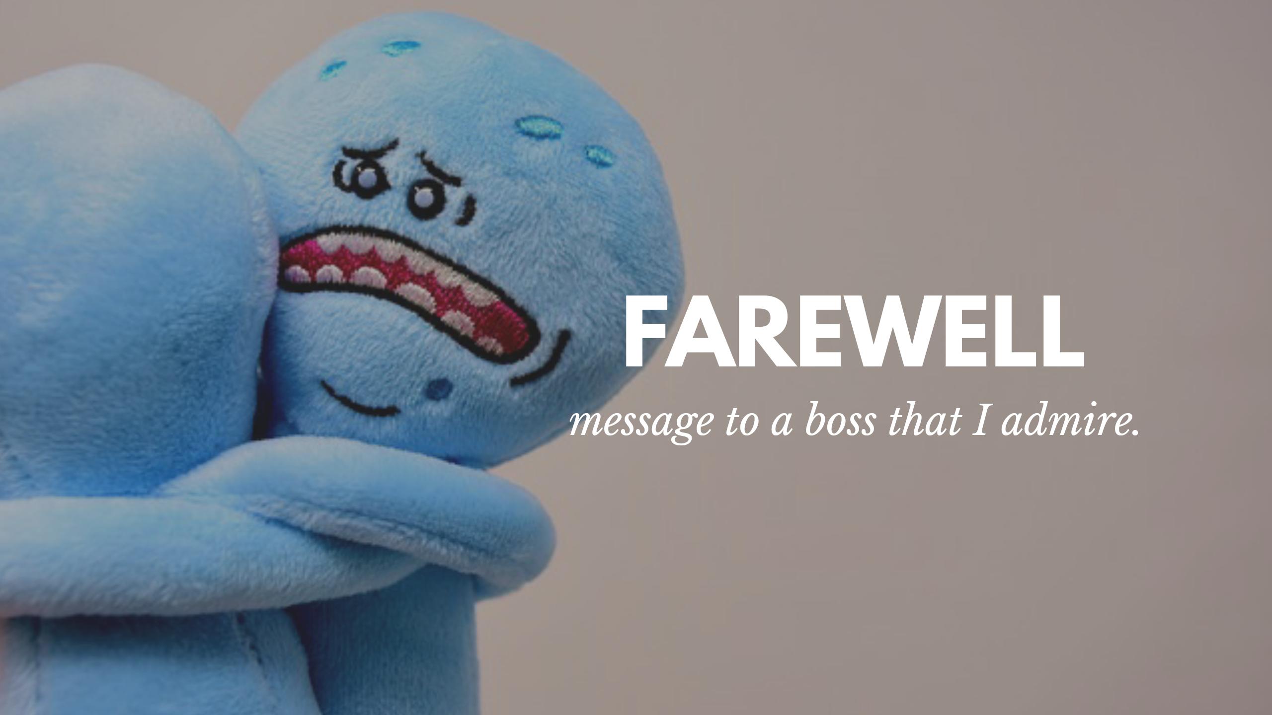 退職 残る 定年 メッセージ に 心